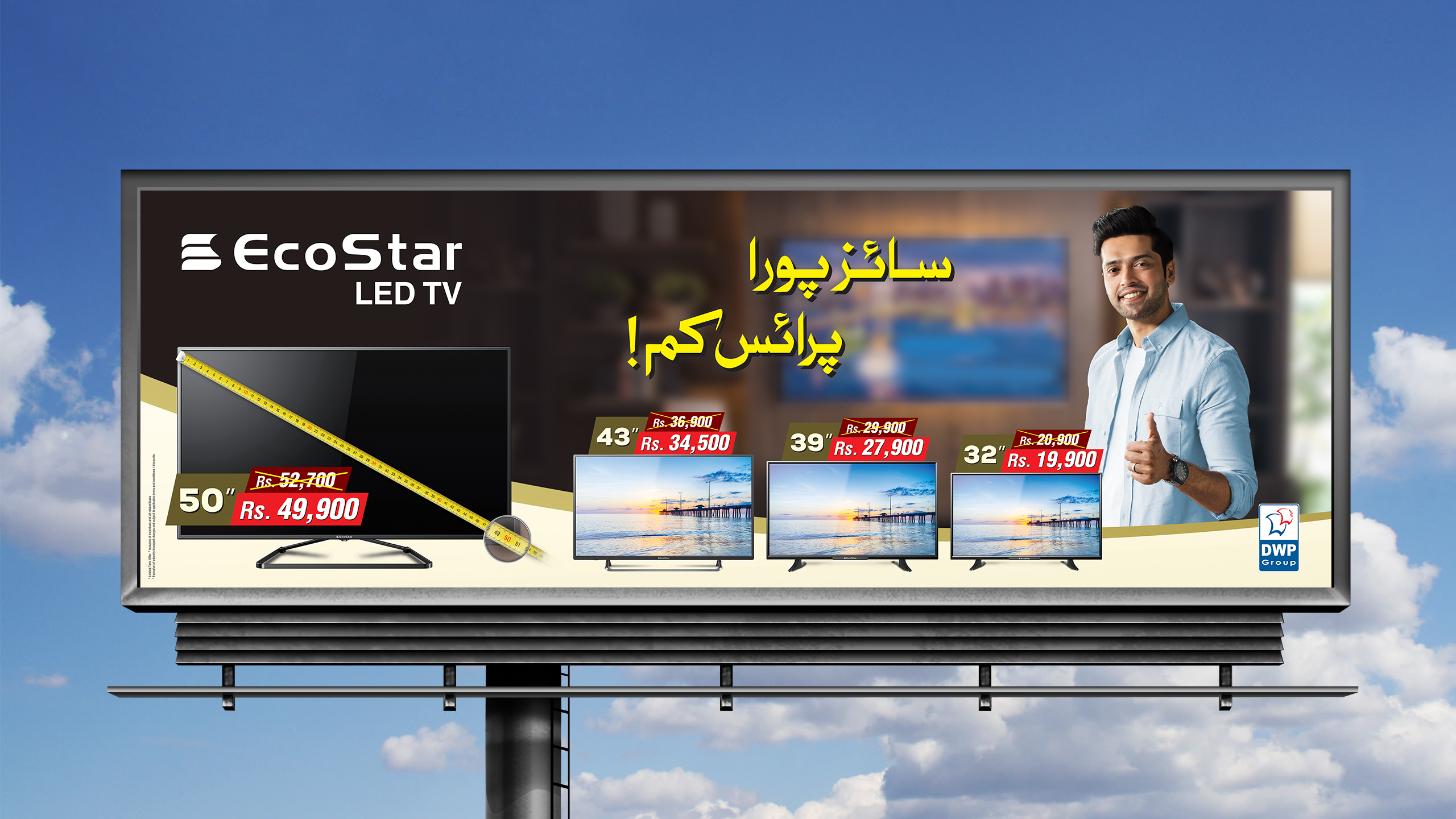 EcoStar LED TV - Size poora, price kum!