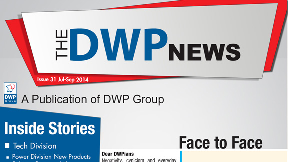 The DWP News